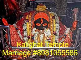 Marriage in Kalighat Kali Temple