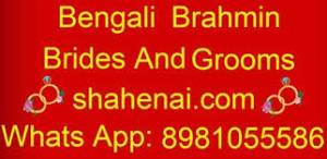 bengali brahmin brides and grooms